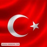 آموزش زبان turkçe