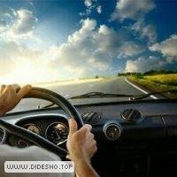 دنیای رانندگی