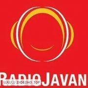 رادیو جوان