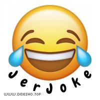 jer joke