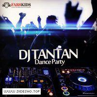 DJ TANTAN