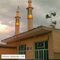 مسجدجامع سیدالشهدا