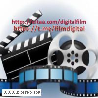 دیجیتال{digitalfilm}فیلم