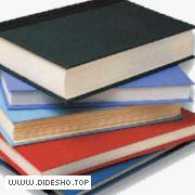 کتاب و جزوه های دانشگاهی