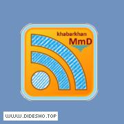 خبرخوان MmD