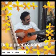 Deep poem& song