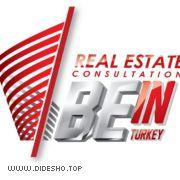 کانال املاک ترکیه