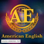 انگلیسی آمریکایی